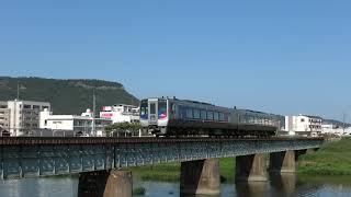 【爆走!】JR四国N2000系 特急うずしお19号 春日川橋梁にて