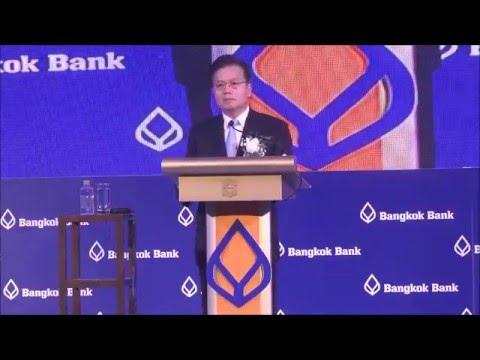 The Way Forward: The 21st Maritime Silk Road - HE. Ning Fukui China ambassador
