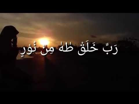 Sholawat Robi Holaq Antal Amin Antal Amin