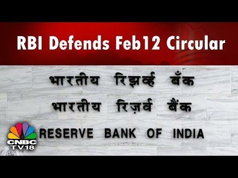 RBI Defends Feb12 Circular | Global Bullishness In Commodities | Morning Call | CNBC TV18