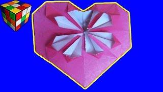 Как сделать сердечко из бумаги! Подарок-Сердце Оригами своими руками! Поделки из бумаги!(Учимся рукоделию! Сердце оригами своими руками! Всё поэтапно и доступно каждому. Видео научит вас как сдела..., 2015-11-15T12:41:55.000Z)
