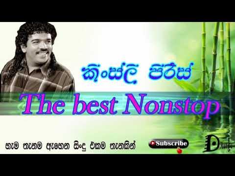 kingsly Peris Nonstop Top  collection 2019 - කිංස්ලී පීරීස් හොඳම ගීත එකතුව Sri Lankan Songs