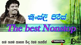 Baixar kingsly Peris Nonstop Top Music collection 2019 - කිංස්ලී පීරීස් හොඳම ගීත එකතුව Sri Lankan Songs