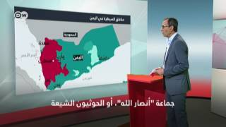 من يسيطر على ماذا في اليمن؟