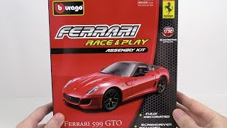 Car FERRARI 599 GTO. Toy Car for kids. Bburago. Diecast. Scale 1/32. Kids Car.