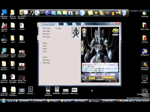 HM Software INC: Card Fight! Vanguard Orica Maker App (Free Download) 2012 By Kung Fu - YouTube