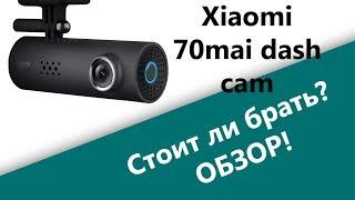 Xiaomi 70 mai dash cam - ОБЗОР! Стоит ли своих денег? Разбор видео с регистратора.
