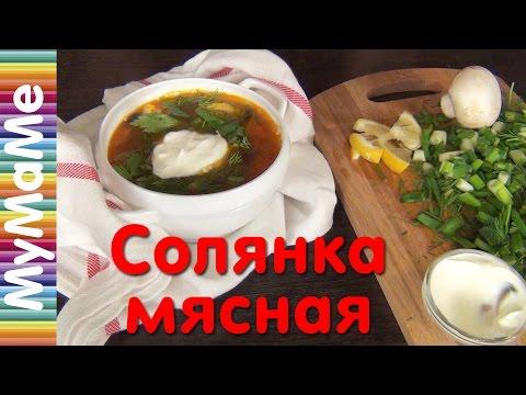 солянка с картошкой капустой рецепт пошагово