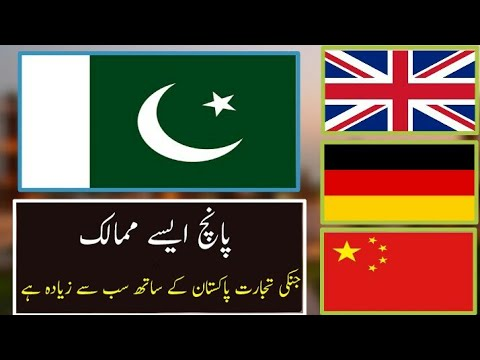 Top 5 Countries Who Trade With Pakistan