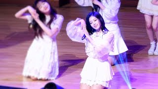 Download Video 170603 러블리즈 Lovelyz _ 정예인 Yein FanCam _ 지금, 우리 Now, We _ 평택대학교 MP3 3GP MP4