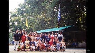 ΚΑΤΑΣΚΗΝΩΣΗ ΔΥΤΙΚΟ ΓΙΑΝΝΙΤΣΩΝ 2003