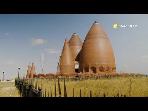 Туған жер - Солтүстік Қазақстан облысы