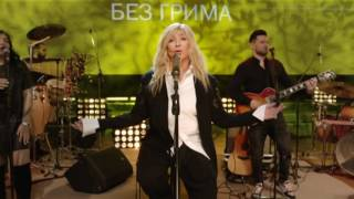 """Ирина Билык, """"Без Грима"""", М1, анонс"""