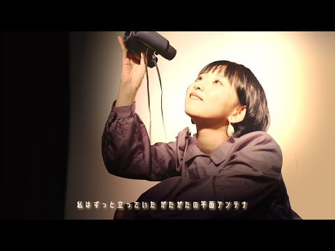 daisansei - ショッポ (Official Music Video)