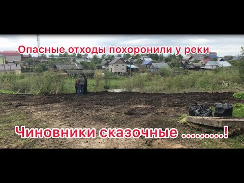 Мусорная АДминистрация день 5. Октябрьский Пермский край