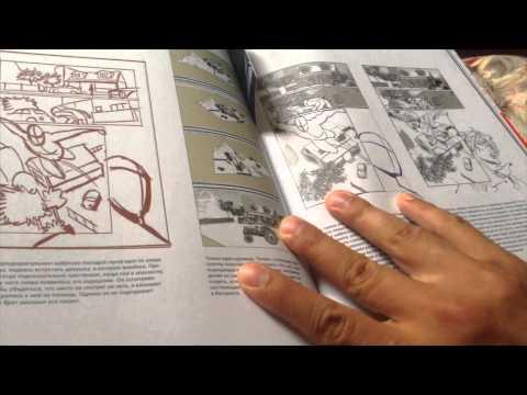 Как рисовать комиксы Стэн Ли. Обзор