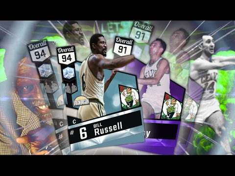 NEW DYNAMIC DUOS! DIAMOND BILL RUSSELL + AMY BOB COUSY! RUSSELL BECOMES OP! NBA 2K17 MYTEAM