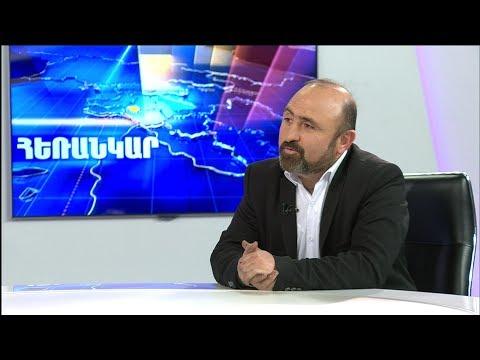Հեռանկար/Herankar-Թաթուլ Հակոբյան/Tatul Hakobyan