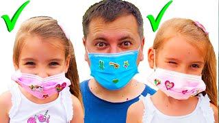 Папа и девочки - детская история про вирусы и маски