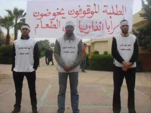human rights violation - droit de l'homme - meknes - morocco - faculte de droit - university of law
