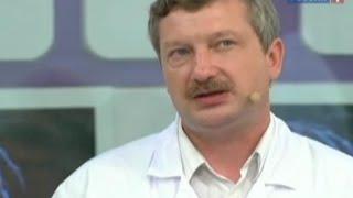 видео Невралгия тройничного нерва