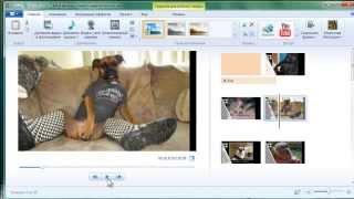 Создать слайдшоу с помощью программы Windows Live. Слайдшоу-презентация