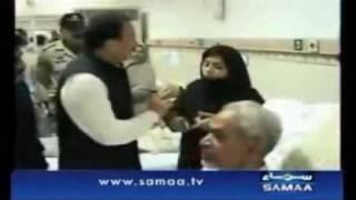 Ahmadi Woman exposing Pakistans Home Minister - Islam Ahmadiyya
