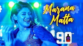 90ML- Marana Matta Official Video Song Reaction | 90ML Songs | Simbu Music | Oviya | Anita Udeep