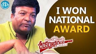I Won National Award For The Film Shool as an Executive Producer || Sankarabharanam Movie