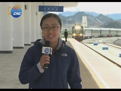 Tibet's New Railway Launches Service