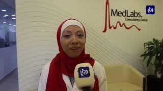 مختبرات مدلاب تقيم الحملةَ الوطنیةَ المخبریةَ للطب الوقائي