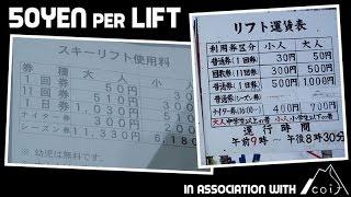 50YEN PER LIFT 中井孝治 検索動画 21