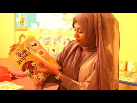 Homework activities KG 2 - National Private School