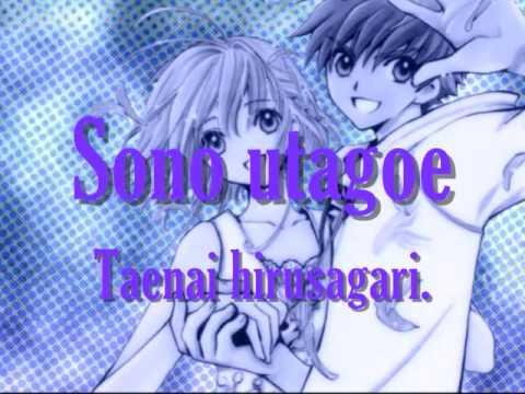 Kaze No Machi He Tsubasa Reservoir Chronicle Karaoke Silvia