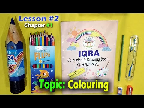 pvi-drawing-lesson-#-02-chapter-#-01-topic:-colouring