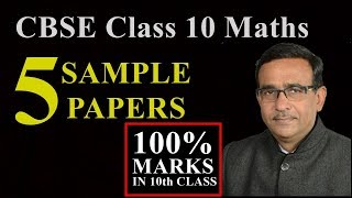CBSE Class 10 maths sample paper 2019,cbse sample papers for class 10 R B Classes
