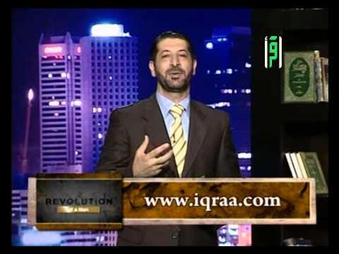 Revolution of a Man   Ibn Hazm Al Andalusi
