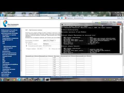 видео: Как открыть порты / постоянный ip