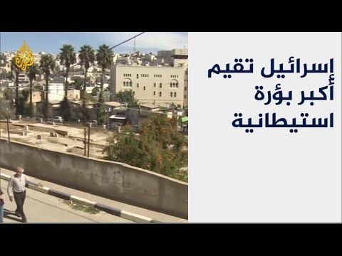 إسرائيل تقيم أكبر بؤرة استيطانية بالخليل منذ 16 عاما  - نشر قبل 2 ساعة