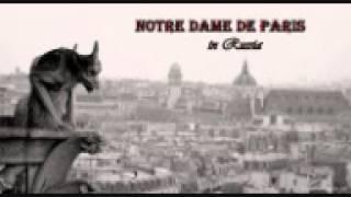 (RUSSIAN) Notre Dame de Paris- Danse mon Esmeralda