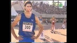 Antonio Reina Cto. España Málaga 400 m.l. Final.mp4