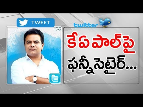 KTR Responds Over Inter Results Issue || Funny Comments On KA Paul Election Campaigning || NTV