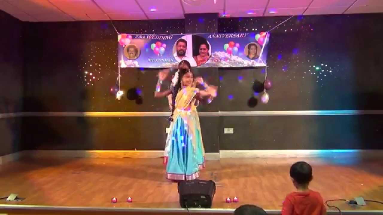 chanchala druda pada thalam song