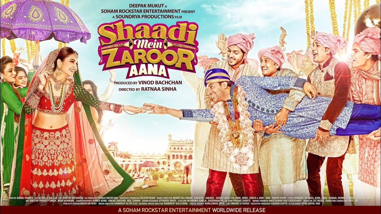 Download shaadi main jaroor ana full hindi movie #padmanika