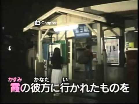 赤いハンカチ(akai hankachi)