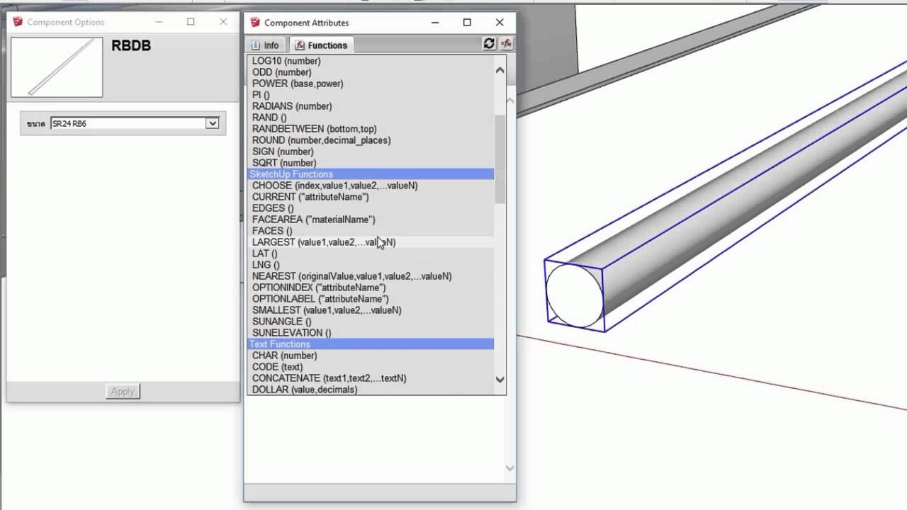สร้างเหล็กเส้นเลือกขนาดได้ SketchUP Dynamic Components by
