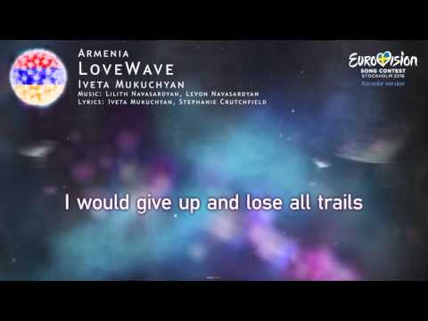 Iveta Mukuchyan - LoveWave (Armenia) - [Karaoke version]