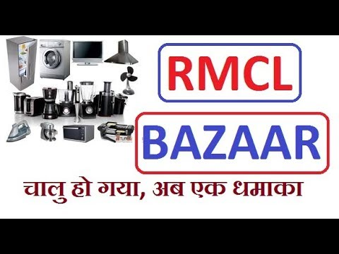 RMCL BAZAAR LANCH NEW UPDATE    Rmcl Money    RMCL Cash    Chhota Galaxy Plan