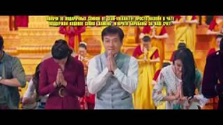 Кунгфу йога - доспехи бога 4