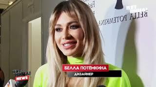 Сюжет телеканала ПЯТНИЦА! Показ Bella Potemkina Neon Collection